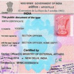 Apostille for Birth Certificate in Latur, Apostille for Latur issued Birth certificate, Apostille service for Birth Certificate in Latur, Apostille service for Latur issued Birth Certificate, Birth certificate Apostille in Latur, Birth certificate Apostille agent in Latur, Birth certificate Apostille Consultancy in Latur, Birth certificate Apostille Consultant in Latur, Birth Certificate Apostille from ministry of external affairs in Latur, Birth certificate Apostille service in Latur, Latur base Birth certificate apostille, Latur Birth certificate apostille for foreign Countries, Latur Birth certificate Apostille for overseas education, Latur issued Birth certificate apostille, Latur issued Birth certificate Apostille for higher education in abroad