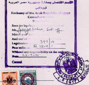 Free sale certificate attestation for egypt in chennai hb company birthmarriagedegreecommercial certificates attestation for egypt in chennai yelopaper Images