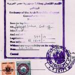 Degree certificate attestation for Egypt in Vellore, Birth certificate attestation for Egypt in Vellore, Marriage certificate attestation for Egypt in Vellore, Commercial certificate attestation for Egypt in Vellore, Degree certificate attestation from Egypt embassy in Vellore, Birth certificate attestation from Egypt embassy in Vellore, Marriage certificate attestation from Egypt embassy in Vellore, Commercial certificate attestation from Egypt embassy in Vellore, Exports document attestation from Egypt embassy in Vellore,