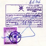 Degree certificate attestation for Oman in Ahmedabad, Birth certificate attestation for Oman in Ahmedabad, Marriage certificate attestation for Oman in Ahmedabad, Commercial certificate attestation for Oman in Ahmedabad, Degree certificate attestation from Oman embassy in Ahmedabad, Birth certificate attestation from Oman embassy in Ahmedabad, Marriage certificate attestation from Oman embassy in Ahmedabad, Commercial certificate attestation from Oman embassy in Ahmedabad, Exports document attestation from Oman embassy in Ahmedabad,