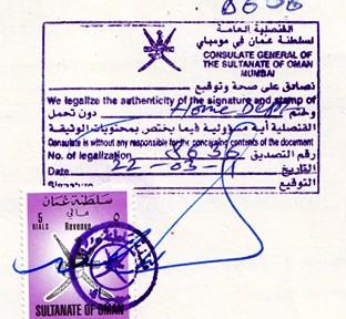 Noc affidavit attestation for oman in chennai hb company birthmarriagedegreecommercial certificates attestation for oman in chennai yelopaper Images