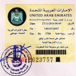 Degree certificate attestation for UAE in Mehsana, Birth certificate attestation for UAE in Mehsana, Marriage certificate attestation for UAE in Mehsana, Commercial certificate attestation for UAE in Mehsana, Degree certificate attestation from UAE embassy in Mehsana, Birth certificate attestation from UAE embassy in Mehsana, Marriage certificate attestation from UAE embassy in Mehsana, Commercial certificate attestation from UAE embassy in Mehsana, Exports document attestation from UAE embassy in Mehsana,