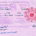 Degree certificate attestation for Iraq in Kolkata, Birth certificate attestation for Iraq in Kolkata, Marriage certificate attestation for Iraq in Kolkata, Commercial certificate attestation for Iraq in Kolkata, Degree certificate attestation from Iraq embassy in Kolkata, Birth certificate attestation from Iraq embassy in Kolkata, Marriage certificate attestation from Iraq embassy in Kolkata, Commercial certificate attestation from Iraq embassy in Kolkata, Exports document attestation from Iraq embassy in Kolkata,
