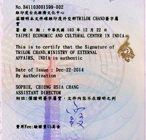 Birth/Marriage/Degree/Commercial Certificates Attestation for Taiwan